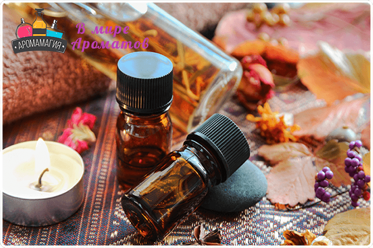 флаконы с ароматами