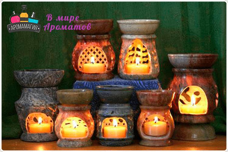 лампа для ароматов
