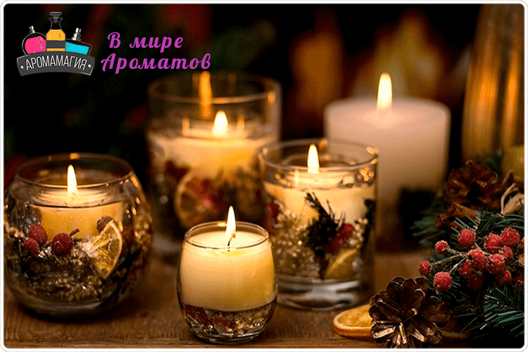 свечи для ароматерапии